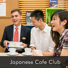 Japanese Cafe Club