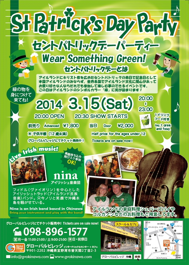 2014-flyer2